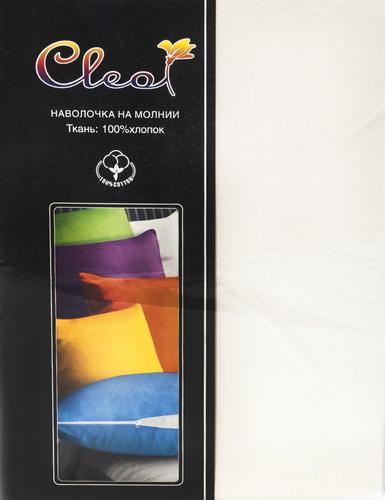 Наволочки трикотажные на молнии Cleo Ecru 70x70 см (2 шт.)