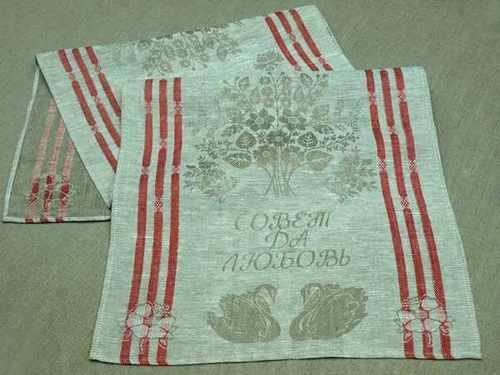 Свадебный льняной рушник Совет да Любовь 50х150 см
