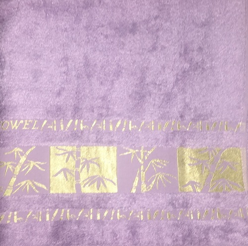Махровое полотенце 50х90 BAMBOO GOLD lilac, лиловый