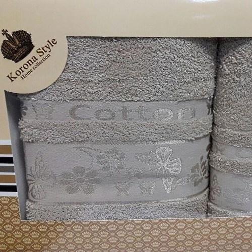 Набор полотенец Korona Style Коттон серый