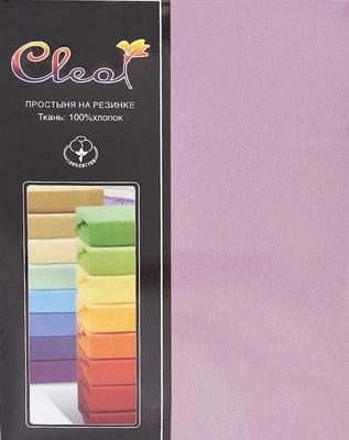 Простыня на резинке Cleo Lilac 140х200 см