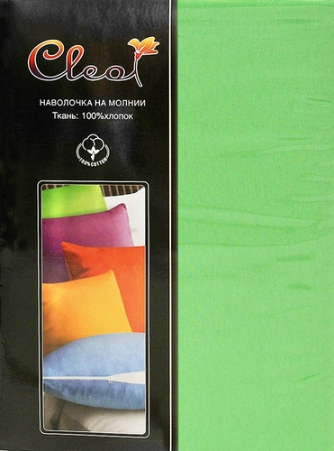 Наволочки трикотажные на молнии Cleo Green 70x70 см (2 шт.)