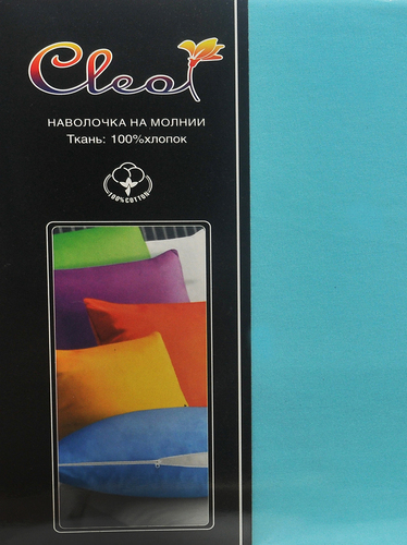 Наволочки трикотажные на молнии Cleo Turquoise 70x70 см (2 шт.)