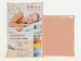 Наволочки на молнии Cleo Peach 50x70 см (2 шт.)