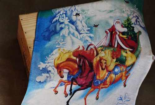 Новогоднее полотенце Тройка 50х70 см
