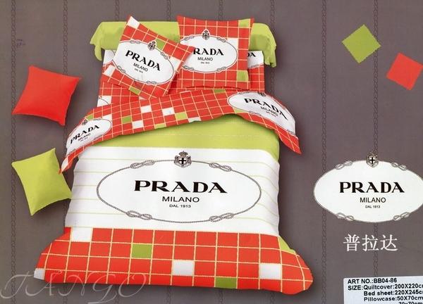 Постельное белье Prada Milano