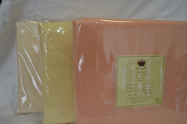 Простыня на резинке 240х260 Kingsilk Pink