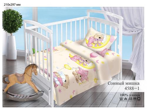 Детское постельное белье Valtery Сонный мишка