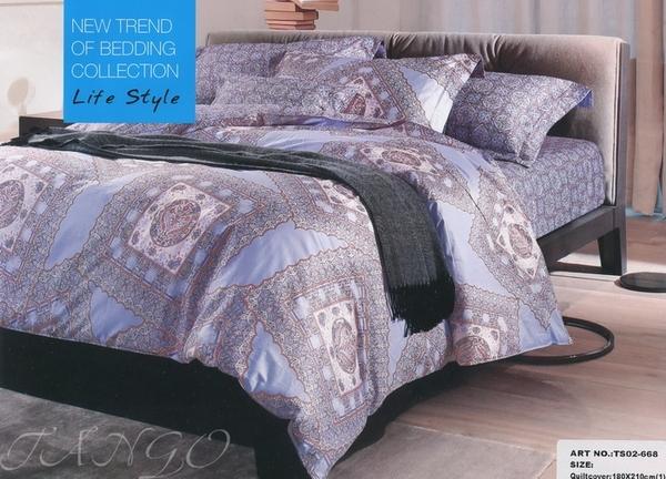 Постельное белье Leona ts04-668